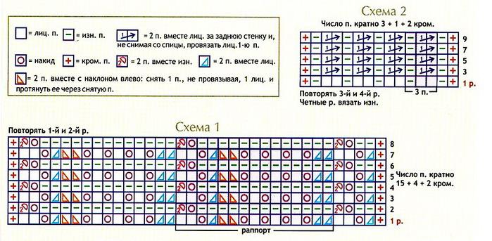0000 (700x343, 121Kb)