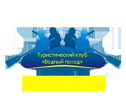 mw_joomla_logo (261x202, 27Kb)