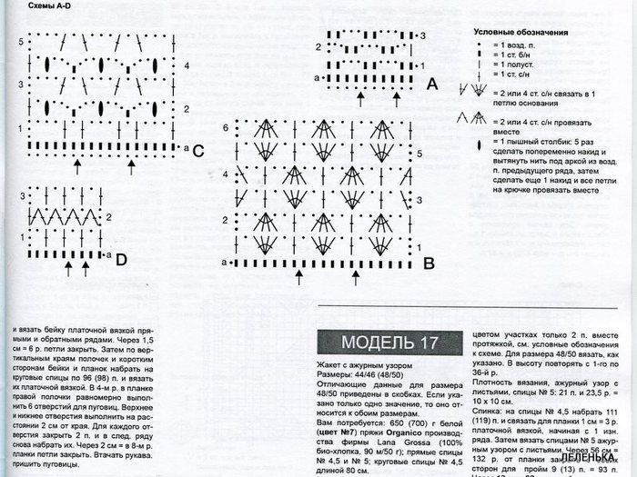 img002-1 (700x525, 101Kb)