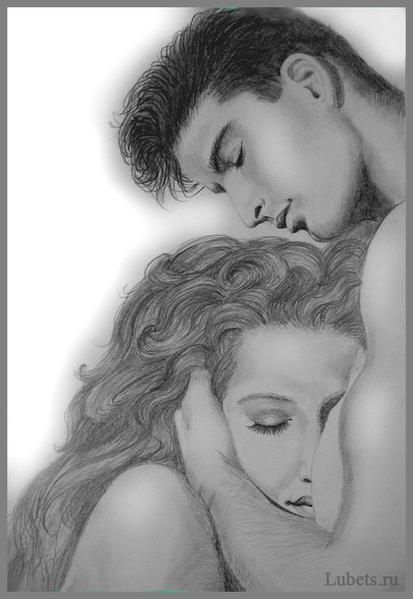 Там любовь - моя сестрица, Брат любимый - состраданье, Вера - лучший друг по жизни, Счастье в... Нежность...