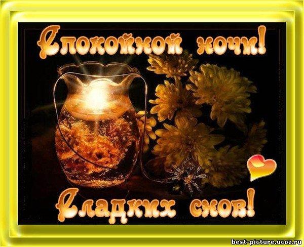 http://img0.liveinternet.ru/images/attach/c/2/73/414/73414270_6293667201.jpg