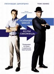 poymay_menya_2 (183x250, 59Kb)