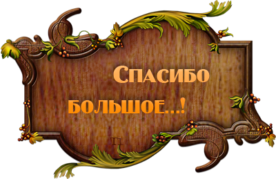 65267741_2 (400x259, 169Kb)