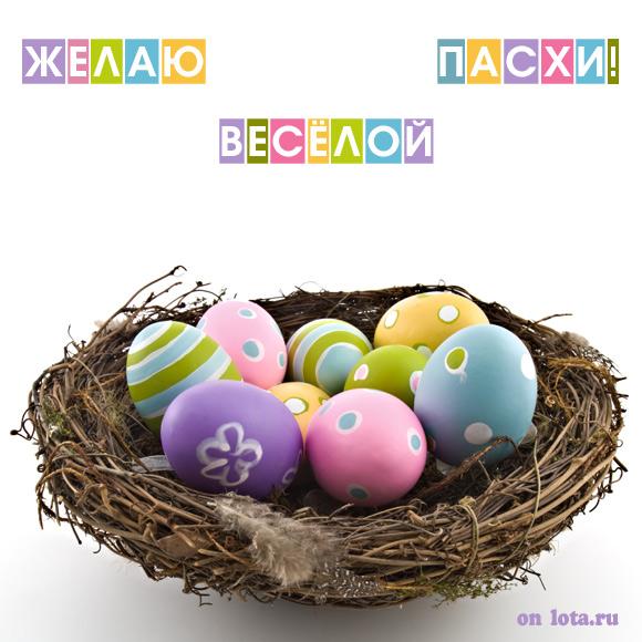 как вставить открытку без кода в ...: www.liveinternet.ru/users/3953262/post162998371