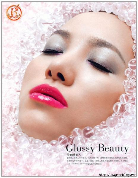 Красивый макияж/2822077___4 (465x600, 213Kb)