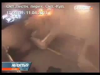 Теракт в минском метро. Видео момента взрыва