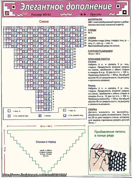 4170780_871faba2a9cb (444x600, 92Kb)