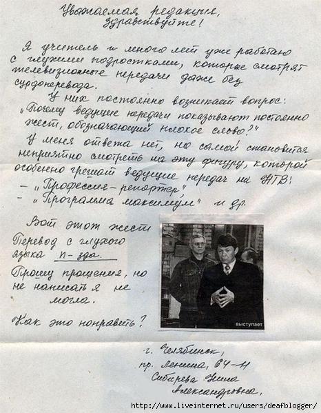 Путин начал угрожать Румынии: Они пока не знают, что такое быть под прицелом - Цензор.НЕТ 1700