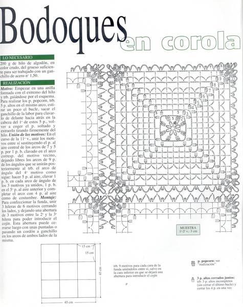 5014b21c59cc схема подушки (475x600, 57Kb)