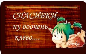 0_47575_55cb2351_M (300x188, 91Kb)