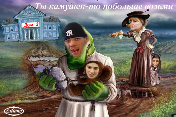 http://img0.liveinternet.ru/images/attach/c/2/73/467/73467676_large_k046.jpg