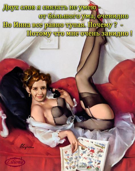 http://img0.liveinternet.ru/images/attach/c/2/73/468/73468058_large_k041.jpg