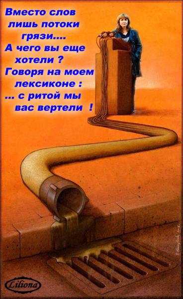http://img0.liveinternet.ru/images/attach/c/2/73/468/73468064_large_k039.jpg