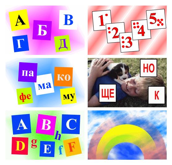 азбука (557x535, 110Kb)