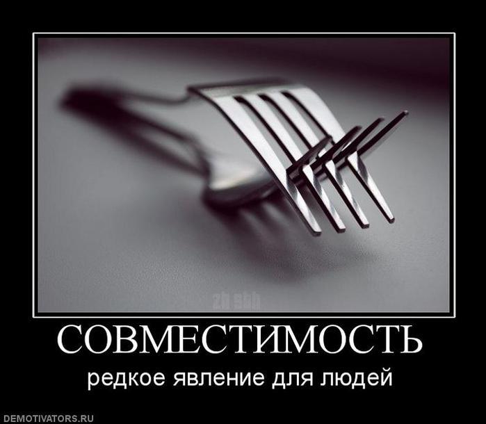 4107403_00 (700x610, 38Kb)