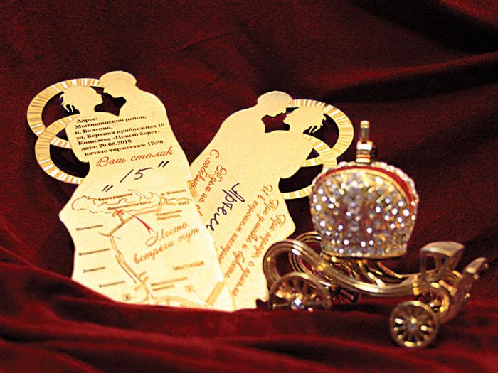 5_свадебные приглашения (700x525, 232Kb)