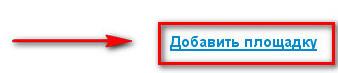3089600_20110418_13505555_1_ (338x73, 9Kb)