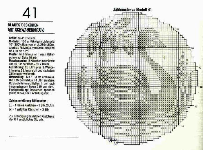 86а39e28efd355cffa (700x517, 117Kb)