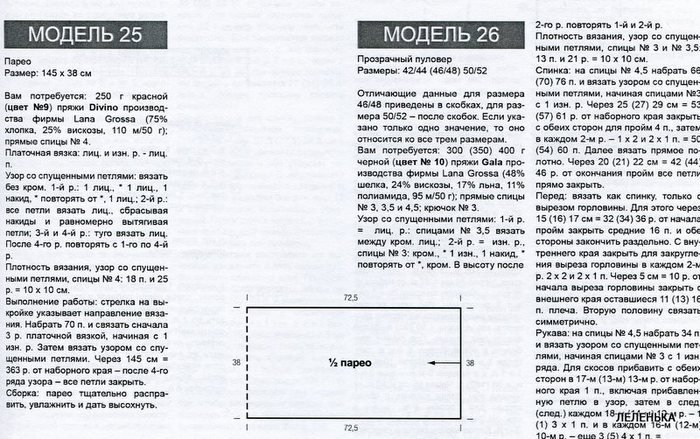 img008-2 (700x439, 105Kb)