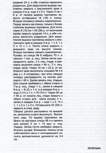 img009-2 (416x600, 73Kb)