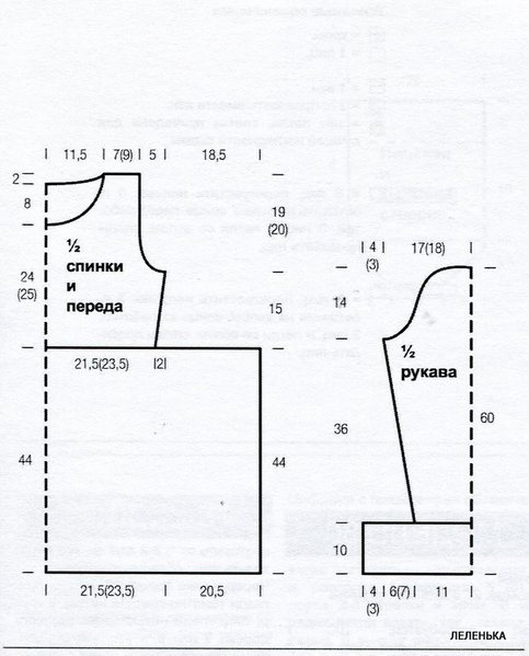 img010 (483x600, 43Kb)