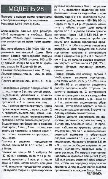 img010-1 (364x600, 104Kb)