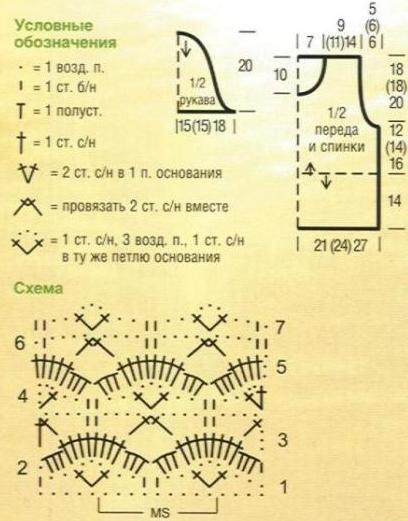 xxx5 (408x521, 35Kb)