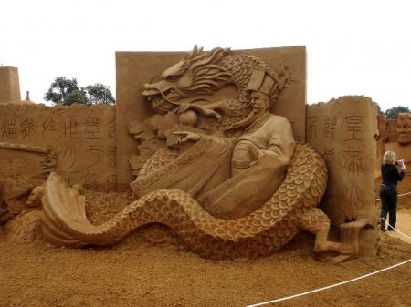 песок10 (450x337, 120Kb)