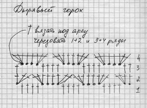 жакет с бант (4) (500x369, 26Kb)