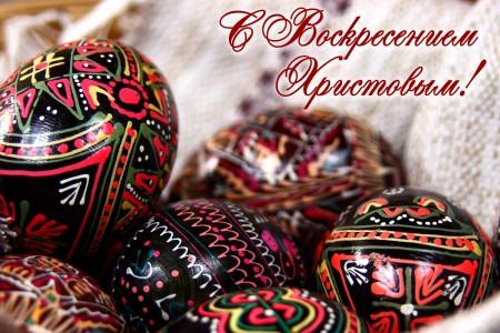 Открытка-с-праздником-пасхи-1268823059_35 (450x300, 64Kb)