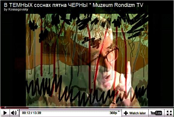 k-prudu-CHERNIE-PIATNA-SOSEN-TV (582x391, 111Kb)