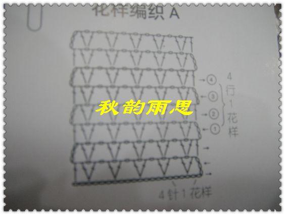 691c98aen8ac602f1e1e0&690 (564x426, 43Kb)