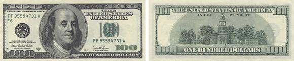 4356946_dollar_copy (580x121, 80Kb)