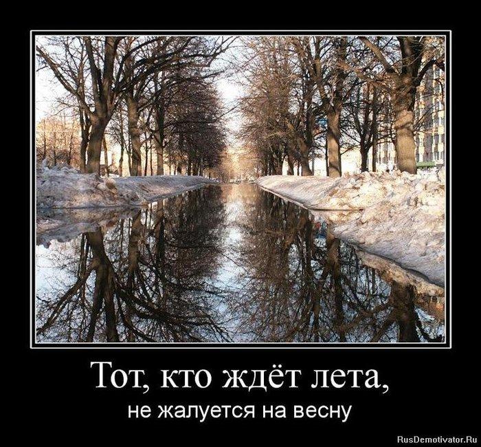 1302536898_429661_tot-kto-zhdyot-leta (700x650, 136Kb)