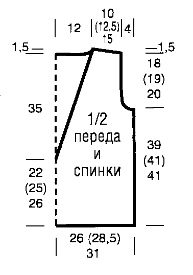 v1 (378x538, 5Kb)