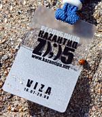 4234487_viza (150x172, 14Kb)