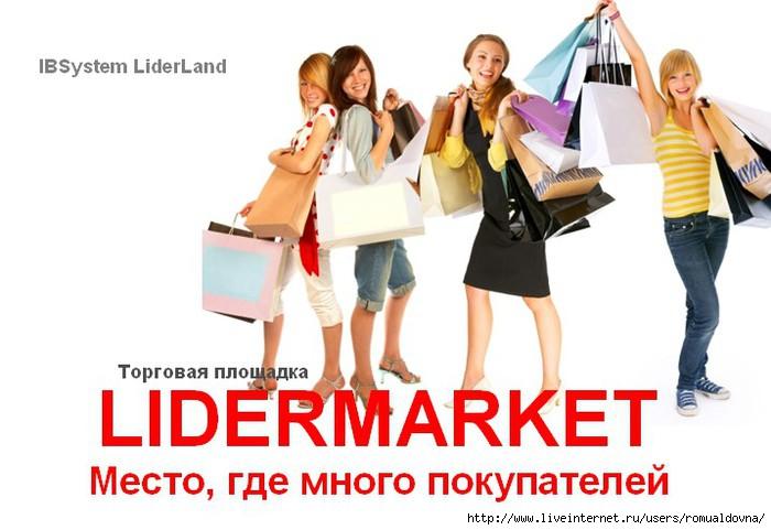 01market (700x481, 160Kb)