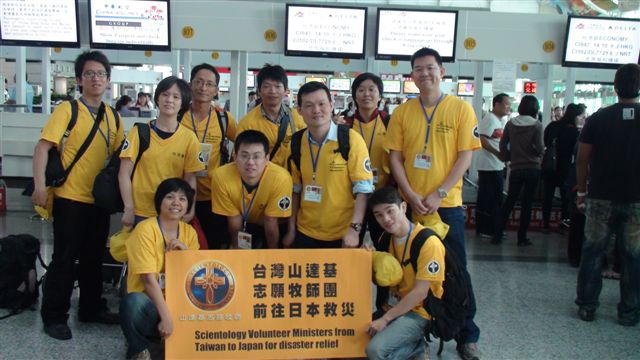 110410_at Kaohsiung airport_Taiwan VM fire to Japan-2_0 (640x360, 115Kb)