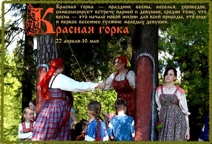 krasngorka2_otk (700x474, 179Kb)