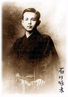 Исикава Такубоку (228x323, 19Kb)
