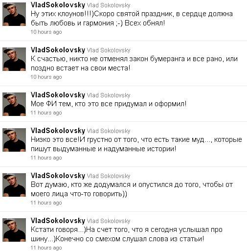 http://img0.liveinternet.ru/images/attach/c/2/73/638/73638682_PIC75.jpg