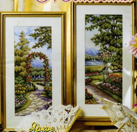 ChM2006 Wonderfull Garden (474x454, 47Kb)