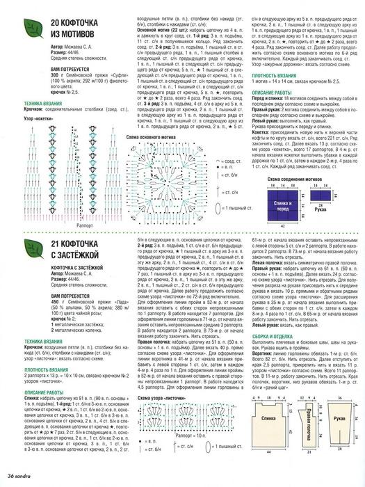 3cf5ea32a1a0 (525x700, 154Kb)