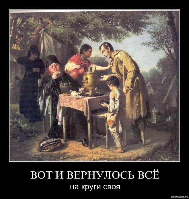 masturbatsiya-v-pravoslavii