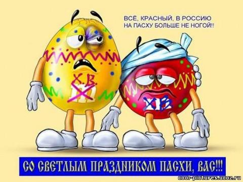 http://img0.liveinternet.ru/images/attach/c/2/73/675/73675560_1803788_73673594_big1.jpg