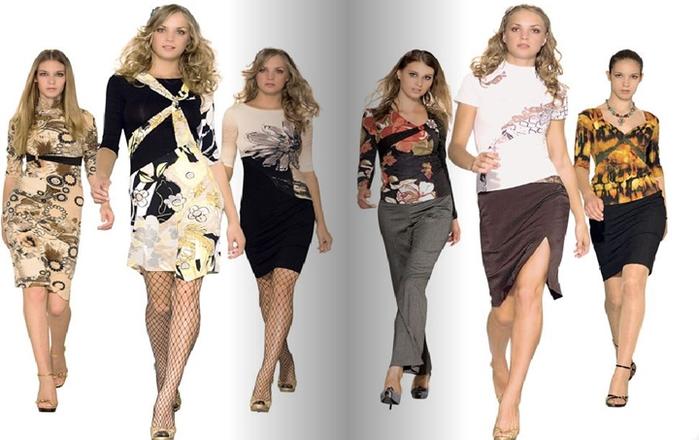 Самая Модная Интернет Магазин Женской Одежды