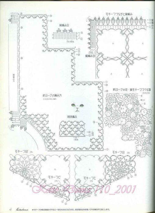 19f39c32c43aСХЕМА2 к кофте с элементами ирладскогокружева (508x700, 63Kb)