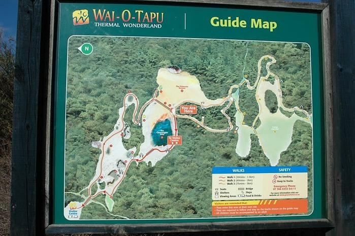 """Священные Воды, или """"Wai-O-Tapu"""" в Новой Зеландии. 46299"""
