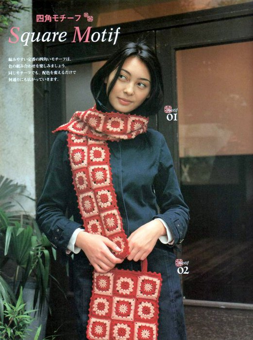 crochet.motif_01 (521x700, 85Kb)