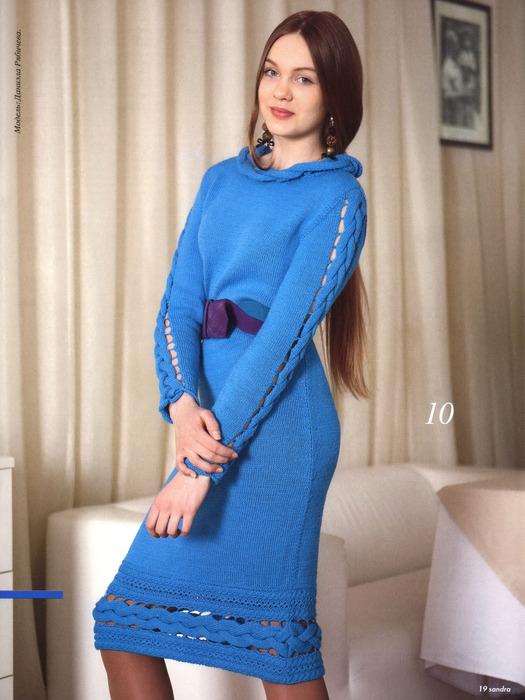 Васильковое платье. Простое, но стильное.